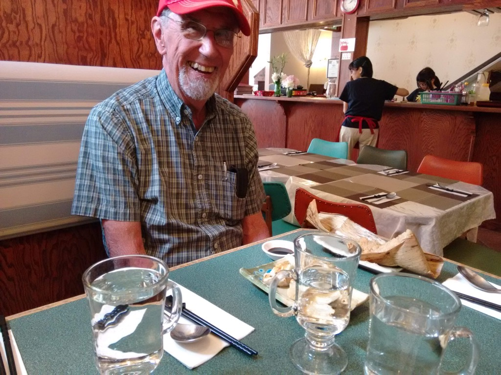 Dad out for lunch