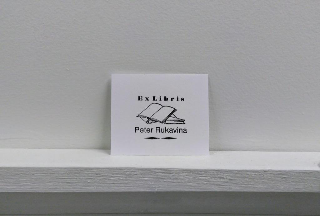 Ex Libris Peter Rukavina, freshly printed