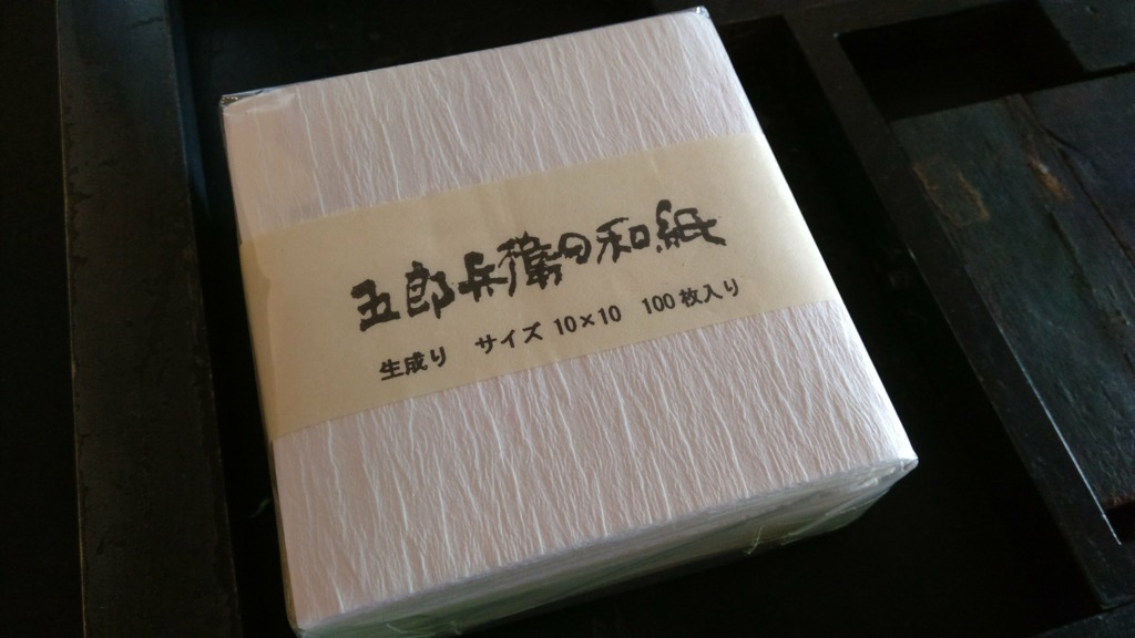 Gorobei Paper Package