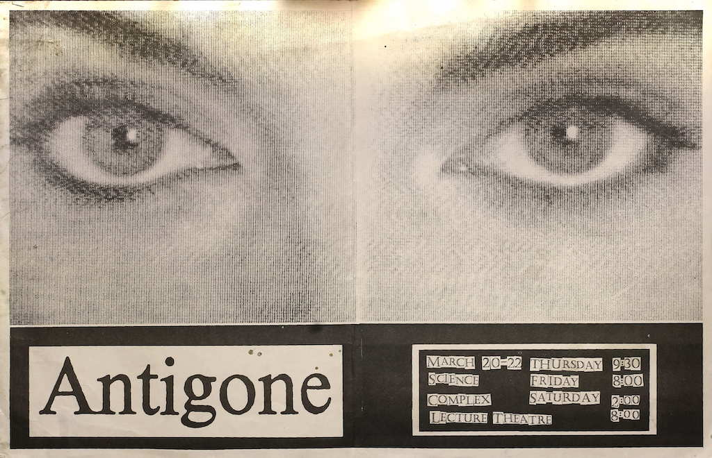 Poster for Antigone, 1986