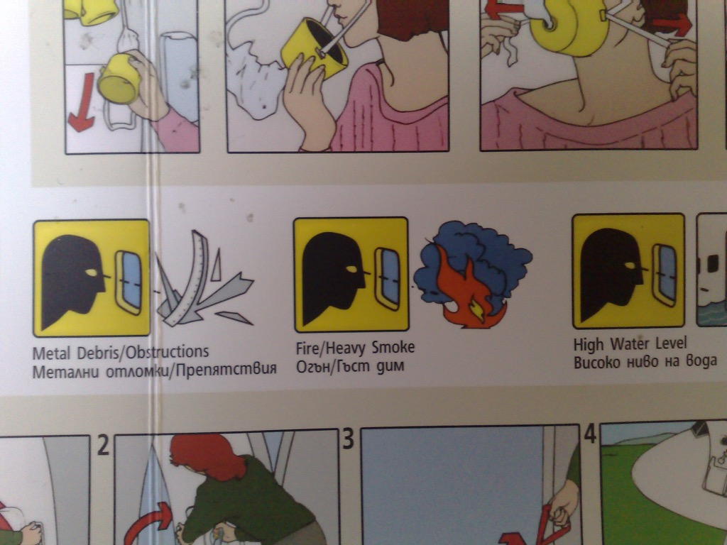 Bulgarian Airlines safety card (detail)