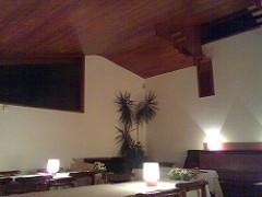 Inside the Casa de Chá Boa-Nova