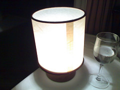 Casa de Chá Boa-Nova Table Lamp