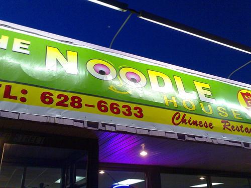 Noodle House Sign