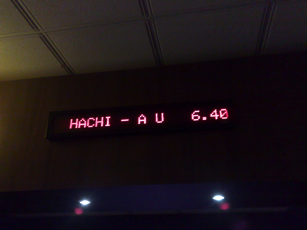 Hachi Sign at Cineworld
