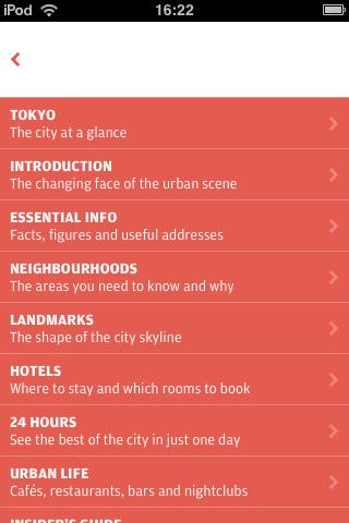 Wallpaper Tokyo: Contents
