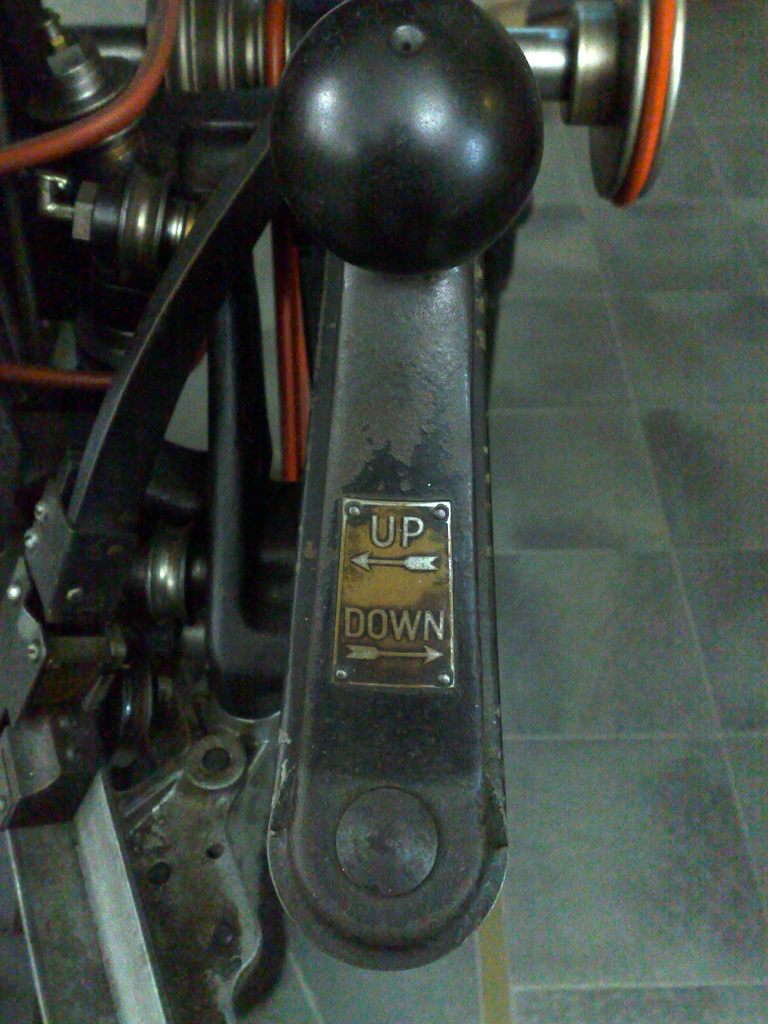 Up/Down Lever