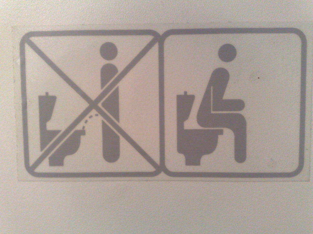 No Peeing Standing Up