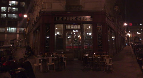 Our own photo of Le Cafe Pure about 10:00 p.m.