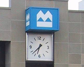 Clock at the Bank of Montreal in Charlottetown