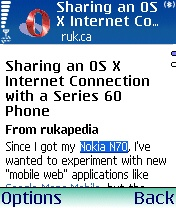 N70 Screen Shot