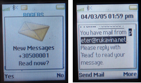 Rogers Email to Text Message Service Insanity Photo