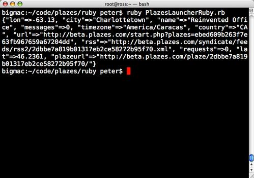 Screen shot showing Ruby talking to Plazes