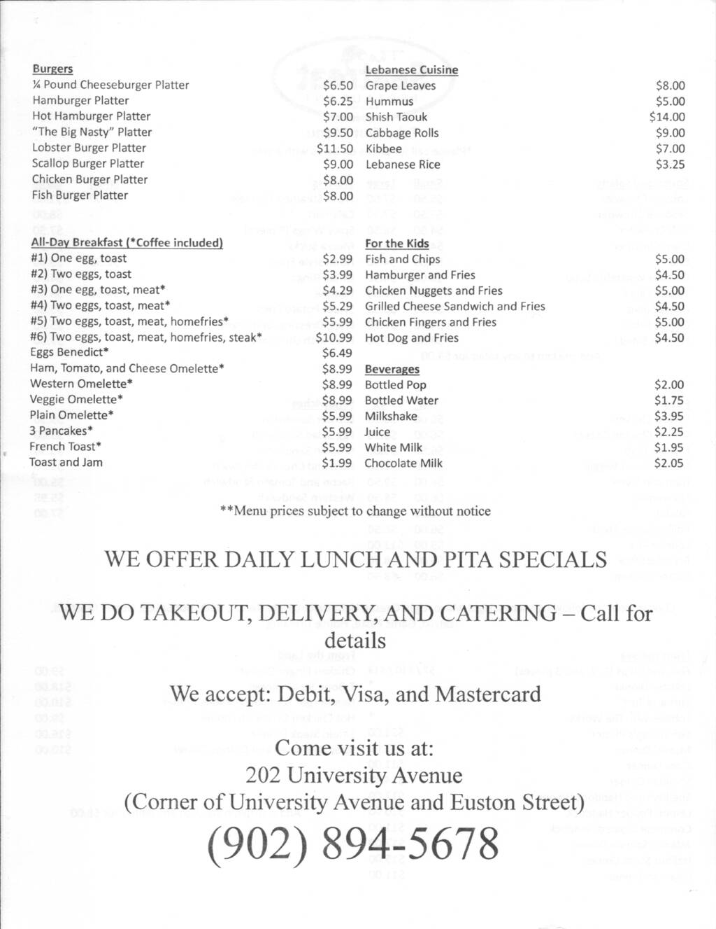 Page 2 of menu for The Seatreat in Charlottetown from July 2010
