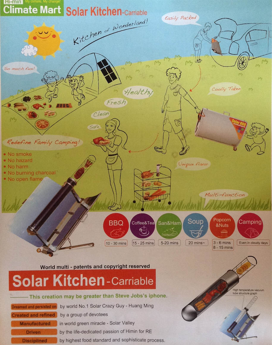Solar Kitchen Brochure
