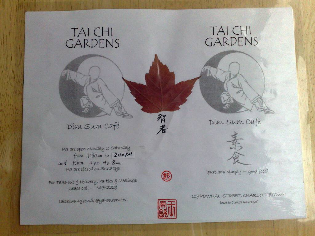 Cover of Tai Chi Gardens menu from April 2011