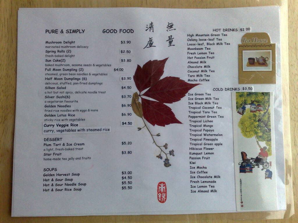 Tai Chi Gardens Menu from April 2011, Page 1
