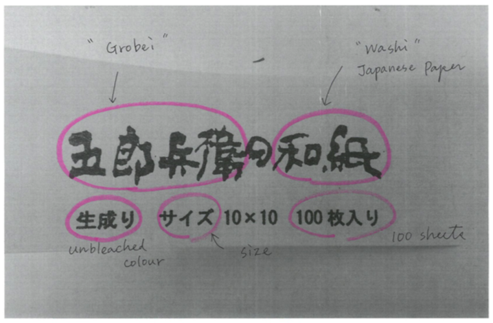Translated paper label