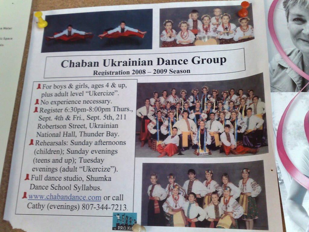 Ukrainian Dance Group in Thunder Bay